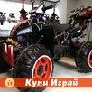 Детский электроквадроцикл по цене 21450₽ - Электромобили, фото 2