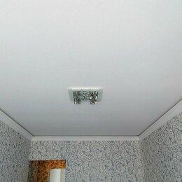 Потолки и комплектующие - Натяжные Потолки Светильники, 0