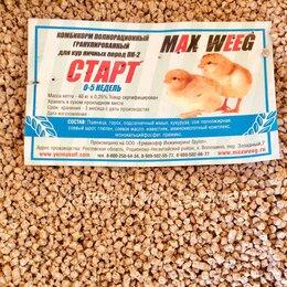 Товары для сельскохозяйственных животных - Комбикорм MAX Weeg (Еврокорм) Старт для кур-яичных, 0