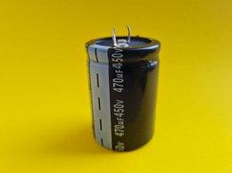 Радиодетали и электронные компоненты - Конденсатор электролитический 470мкФ 450В, 0