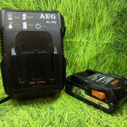 Аккумуляторы и зарядные устройства - Зарядное устройство AEG AL18G 18 В + Аккумулятор AEG L1820R Li-Ion 18 В 2 А·ч, 0