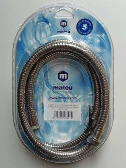 Комплектующие - Шланг для душа Mateu (Испания), L = 150 – 190 см, 0