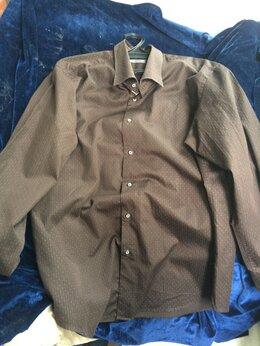 Рубашки - Рубашка Mak Gardi Фирменная, 0