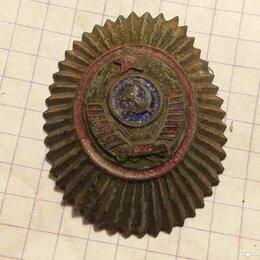 Военные вещи - Кокарда милиции образца 1947 года мвд СССР, 0