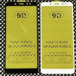 Защитные пленки и стекла - в наличии защитное 5d стекло на экран для Xiaomi, 0