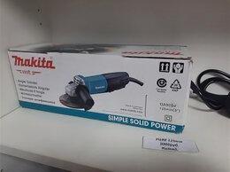 Шлифовальные машины - Makita GA 5034 УШМ  125 мм , 0