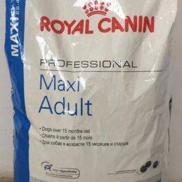 Корма  - Maxi adult royal canin 20 кг , 0