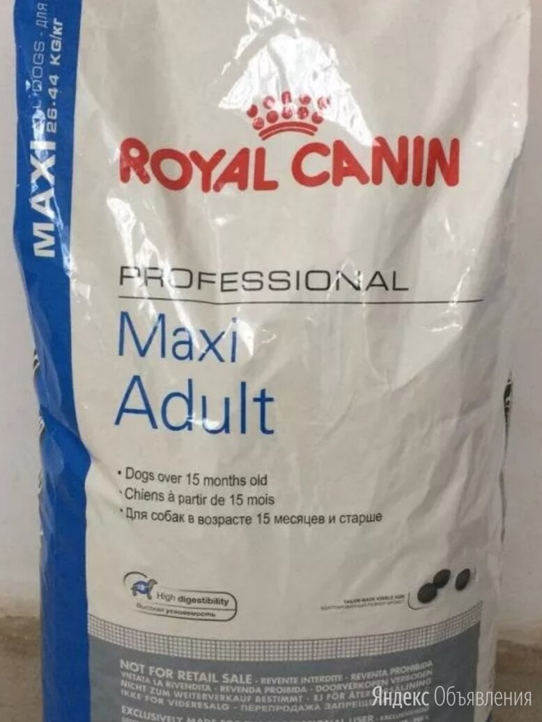 Maxi adult royal canin 20 кг  по цене 4600₽ - Корма , фото 0