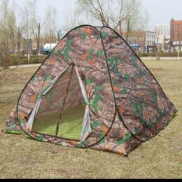 Палатки - Палатка 2на2 3х местная , 0