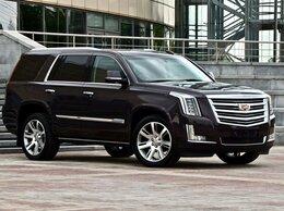 Аренда транспорта и товаров - Аренда Cadillac Escalade, 0