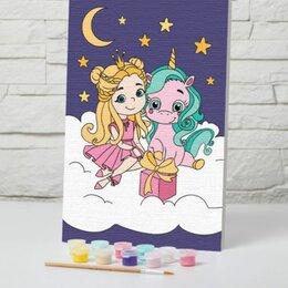 Раскраски и роспись - Картина по номерам Принцесса с единорогом 20×30 см, 0
