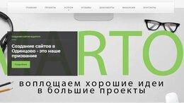 Web мастер - Веб-дизайнер, создание сайтов, 0