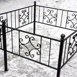 Ритуальные товары - Металлическая оградка №85 - изготовим по вашим размерам, 0