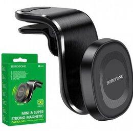 Держатели мобильных устройств - Магнитный держатель прищепка Borofone BH40, 0