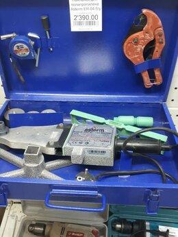 Аппараты для сварки пластиковых труб - Паяльник для полипропилена Asterm ER-04 1500 ватт, 0