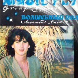 Виниловые пластинки - Ансамбль ''Спейс''1977 Волшебный полет, 0