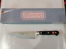 Ножи кухонные - Нож бытовой 15 см. Золинген Германия, 0