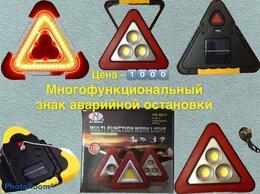 Прочие аксессуары  - Мультифункциональный аварийный знак (COB+LED…, 0