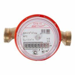 Счётчики воды - Счетчик воды Бетар СГВ-15, 0