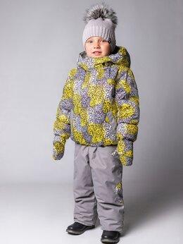 Комплекты верхней одежды - Детский зимний костюм , 0