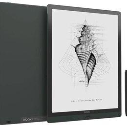 Электронные книги - Электронная книга ONYX BOOX MAX LUMI черная, 0