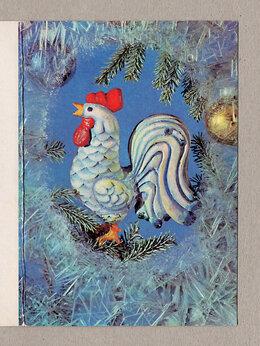 Открытки - Новый год. Поклад, 1988, двойная, чистая,…, 0