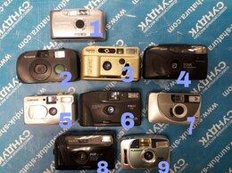 Пленочные фотоаппараты - Пленочные фотоаппараты, 0
