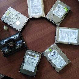 Внутренние жесткие диски - Жёсткий диск , 0