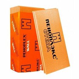 Изоляционные материалы - Пенополистирол Пеноплекс Комфорт, 50 мм, 0
