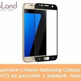 Защитные пленки и стекла - Защитное стекло Samsung Galaxy A3 (2017) на дисплей, с рамкой, чер, 0