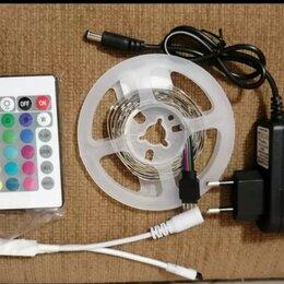 Светодиодные ленты - Новая светодиодная RGB лента, 0