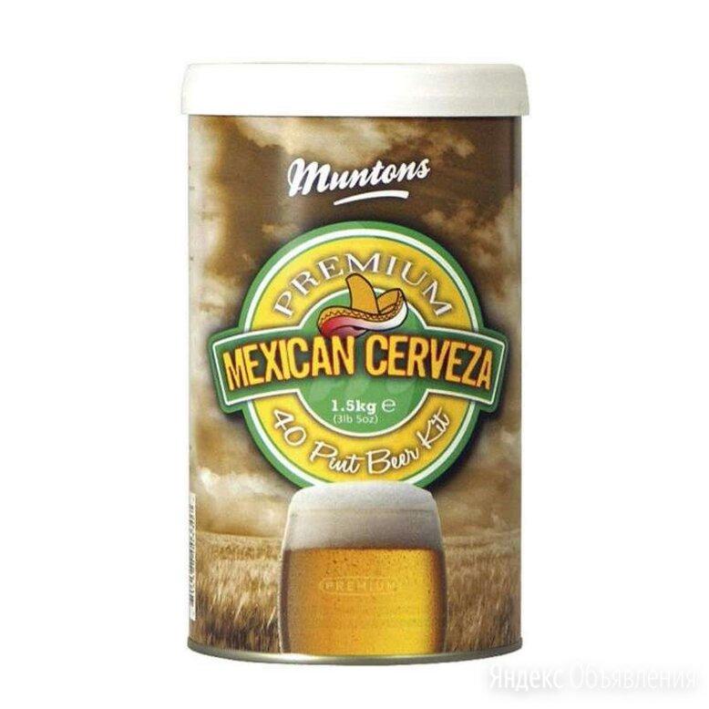 Экстракт солодовый MUNTONS Mexican Cerveza по цене 1750₽ - Ингредиенты для приготовления напитков, фото 0