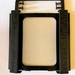 """Прочие комплектующие - Салазки SSD/HDD с 2,5"""" на 3,5"""", 0"""