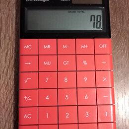 Калькуляторы - Калькулятор Berlingo., 0