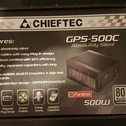 Блоки питания - Бесшумный блок питания 500W Chieftec GPS-500C, 0