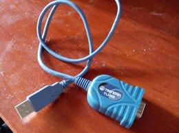 Компьютерные кабели, разъемы, переходники - Кабель Переходник адаптер USB-COM (RS232), 0