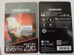 Карты памяти - Карта памяти Samsung EVO+256 gb 95gc90, 0