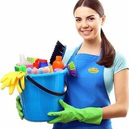 Бытовые услуги - Уборка квартир. Химчистка мягкой мебели., 0