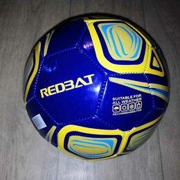 Мячи - Футбольный мяч Redbat, новый, 0