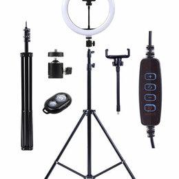Осветительное оборудование - Кольцевая лампа LED 26 со штативом и селфи пультом, 0