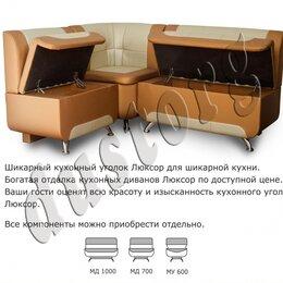 Диваны и кушетки - Кухонная скамья мини-диван новая в рассрочку с доставкой , 0