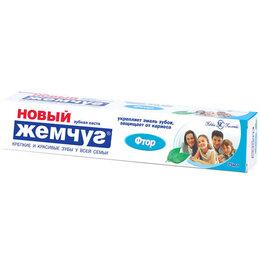 """Зубные щетки - Зубная паста Новый Жемчуг """"Фтор"""", 75мл 17117 (ПОД ЗАКАЗ), 0"""