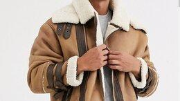 Пальто - Замшевое Пальто-куртка Авиатор River Island…, 0