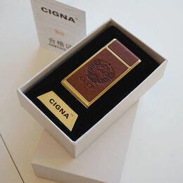 Пепельницы и зажигалки - Зажигалка USB с кожей Герб СССР , 0