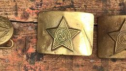 Военные вещи - Пряжки для офицерского и солдатских ремней СССР, 0