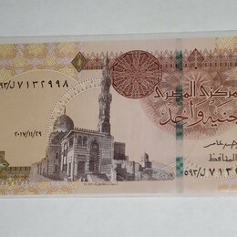 Банкноты - Египет, 0