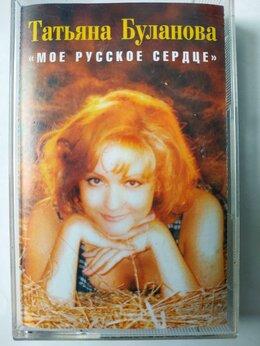 Музыкальные CD и аудиокассеты - поп диско шансон танцевальные детская музыка, 0