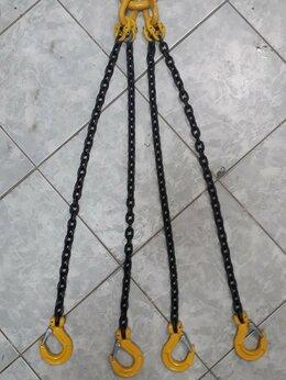 Грузоподъемное оборудование - Стропы цепные для манипуляторов, кранов,автокранов, 0