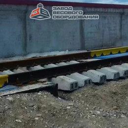 Производственно-техническое оборудование - Железнодорожные весы ВТВ-С для потележечного взвешивания в динамике 60 тонн, 0