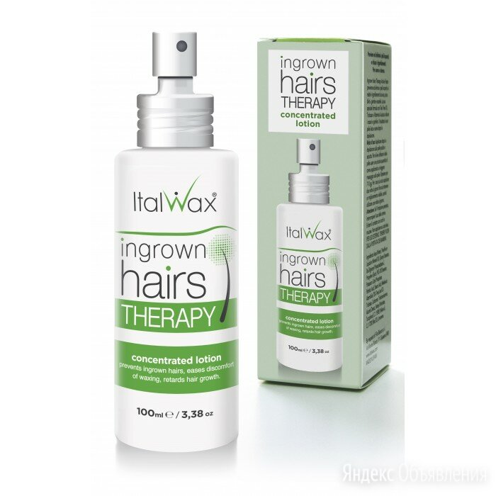 Лосьон-сыворотка против вросших волос ITALWAX 100 мл. спрей по цене 750₽ - Маски и сыворотки, фото 0